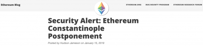 ethereum update postponed